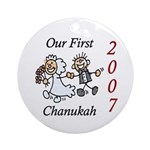 Our First Chanukah 2007 Ornament (Round)