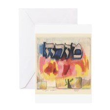 Mizrach: Jerusalem Rebuilt Greeting Card