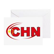Country Code China Greeting Card