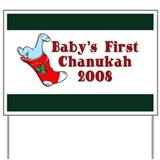 Baby's 1st Chanukah 08 Yard Sign