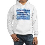 Serenity Slogan (clouds) Hooded Sweatshirt