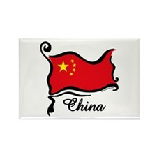 Funky Chinese Flag Rectangle Magnet