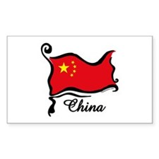 Funky Chinese Flag Rectangle Decal