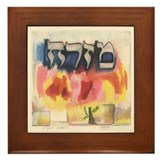 Mizrach: Jerusalem Rebuilt Framed Tile