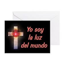 Spanish Cross Greeting Cards (Pk of 10)