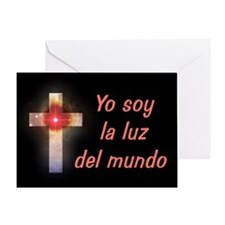 Spanish Cross Greeting Card
