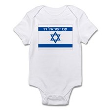 am israel chai Infant Bodysuit