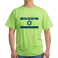 am israel chai T-Shirt