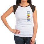 eSwatini Stamp Women's Cap Sleeve T-Shirt