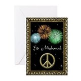 Eid Greeting Cards (Pk of 20)