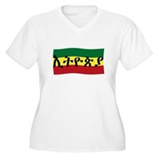 ETHIOPIA -- Amharic with Flag T-Shirt