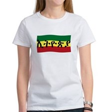 ETHIOPIA -- Amharic with Flag Tee