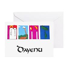 """Dayenu"" Pesach Greeting Cards (w/Text)(Pkg, 6)"