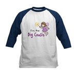 Big Cousin - Fairy Kids Baseball Jersey