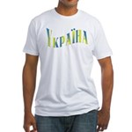 Ukrainian Fitted T-Shirt