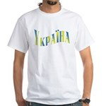 Ukrainian White T-Shirt