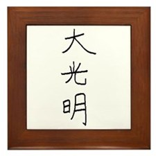 Dai-Ko-Myo (Mrs. Takata Hand Drawn) Framed Tile