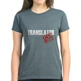Off Duty Translator Tee