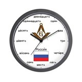 Russian Language Masonic Wall Clock