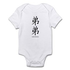 Little Brother Chinese Characters Infant Bodysuit