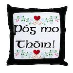 'Kiss My Arse!' Throw Pillow