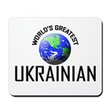 World's Greatest UKRAINIAN Mousepad