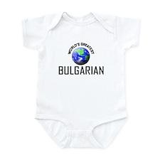 World's Greatest BULGARIAN Infant Bodysuit