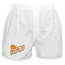 Happy Taste! Boxer Shorts
