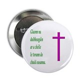 "Deep Calls Unto Deep 2.25"" Button (10 pack)"