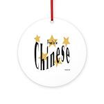 Proud to be Chinese Keepsake (Round)