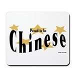 Proud to be Chinese Mousepad