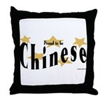 Proud to be Chinese Throw Pillow
