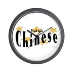 Proud to be Chinese Wall Clock