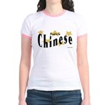 Proud to be Chinese Jr. Ringer T-Shirt