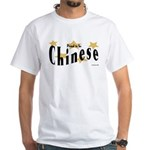 Proud to be Chinese White T-Shirt