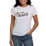 Proud to be Chinese Women's T-Shirt