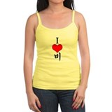 """I Love Bi"" (Rain) Ladies Top"