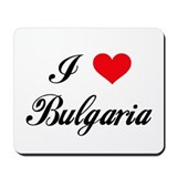 I Love Bulgaria Mousepad