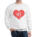 """Rain Heart"" Jumper"