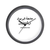 Yarmouk University Irbid Jordan Wall Clock
