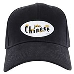 Proud to be Chinese Black Cap
