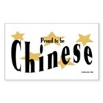 Proud to be Chinese Rectangle Sticker