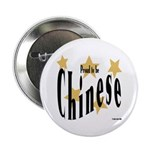 Proud to be Chinese Button