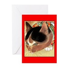 CURIOUS KITTY CAT Greeting Cards (Pk of 20)
