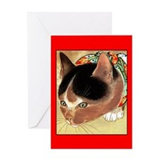 CURIOUS KITTY CAT Greeting Card