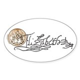 Elizabeth I Signature Oval Decal