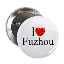 """I Love Fuzhou"" 2.25"" Button"