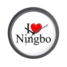 """I Love Ningbo"" Wall Clock"