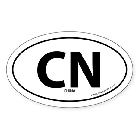 China country bumper sticker -White (Oval)