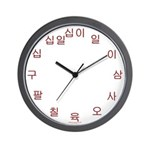 Korean Number/Symbol Wall Clock (red numbers)